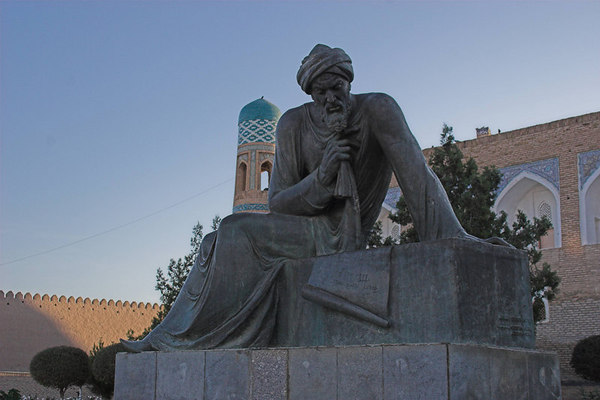 khiva was a center of
